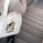 borse-e-shopper-personalizzati